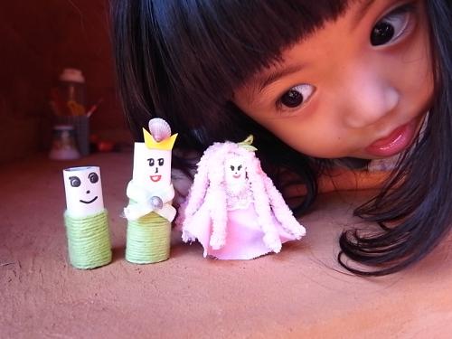 หุ่นนิ้ว, puppet